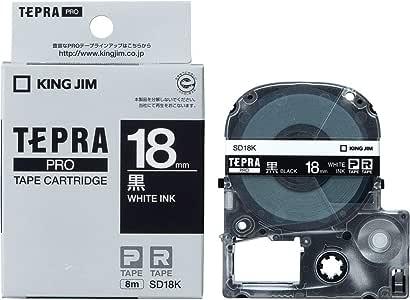 キングジム テープカートリッジ テプラPRO 18mm 黒 SD18K