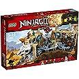 レゴ ニンジャゴー 洞窟基地 ニンジャベースX 70596