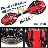 エスボード ミニモデル 子供用/携帯用ケース付き 光るタイヤ仕様 スケボー 2輪 子ども用スケートボード