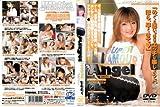 Angel 安来めぐ [DVD]