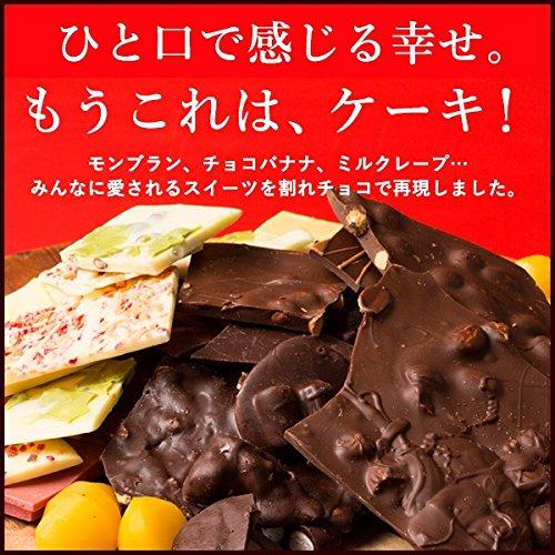 割れチョコ 1.2kg 訳あり ケーキ割れチョコ クーベルチュール使用