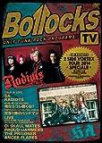 Bollocks TV Vol.3