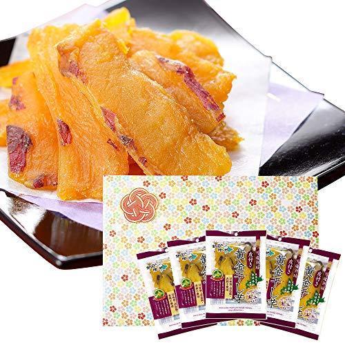 黄金 干し芋 皮付き 国産 無添加 紅はるか 使用 北海道 100g 5袋 御礼 御祝 ギフト セット イベント 北国からの贈り物