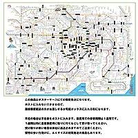 「でんしゃでひらがな1」  東京(関東、首都圏) 【イラスト入り子供向け ひらがなの電車路線図】 3歳~小学低学年向け 【路線図屋】 何枚でも送料同じ