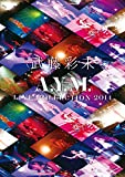 A.Y.M. Live Collection 2014 ~進化~ [DVD]