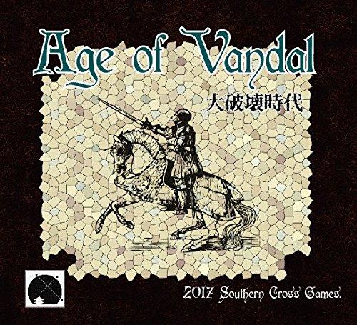 エイジオブヴァンダル(Age of Vandal)~大破壊時代~