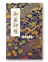御朱印帳 40ページ 蛇腹式 ビニールカバー付 柄A 紺色