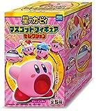 星のカービィマスコットフィギュアセレクション 10個入 食玩・ガム (星のカービィ)