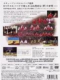 夢 [DVD] 画像