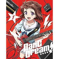 BanG Dream! 〔バンドリ! 〕 Vol.1(4th LIVE武道館公演チケット最速先行販売申込券付) [Blu-ray]