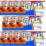 森永製菓 小枝 塩キャラメル 44本 ×10袋