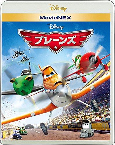 プレーンズ MovieNEX [ブルーレイ+DVD+デジタルコピー(クラウド対応)+MovieNEXワールド] [Blu-ray]の詳細を見る