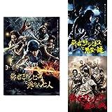 勇者ヨシヒコ シリーズDVD3作品セット