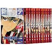 新テニスの王子様 コミック 1-12巻セット (ジャンプコミックス)