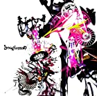 boogieman()