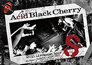2015 livehouse tour S-エス-(DVD)