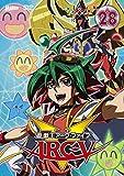 遊☆戯☆王ARC-V TURN-28[DVD]