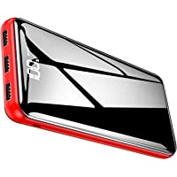 【2020年最新型&PSE認証済&鏡面仕上げデザイン】モバイルバッテリー 25000mAh 大容量 LCD残量表示 スマ…