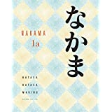Nakama 1A: Introductory Japanese: Communication, Culture, Context