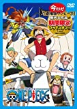 ワンピース [DVD]