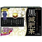 黒減肥茶 33包 製品画像