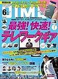 DIME (ダイム) 2020年 6月号 [雑誌]