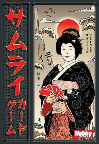 サムライ・カードゲーム 日本語版