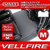 YMT 30系ヴェルファイア ガソリン車 X(8人乗)ラバー製セカンドラグマットM -