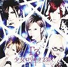 I'z(Type-B)()