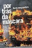 ブラックマスカラ - Best Reviews Guide