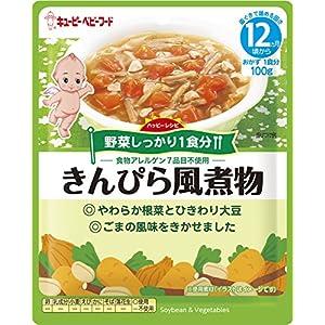 キユーピー ハッピーレシピ きんぴら風煮物 12ヵ月頃から 100g×12袋
