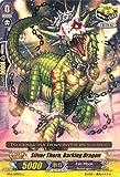 Cardfight!! Vanguard TCG - Silver Thorn Barking Dragon (BT12/099EN) - Binding Force of the Black Rings