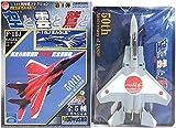 【2】 童友社 1/144 現用機コレクション 第4弾 空と雲と鷲と F-15J イーグル 第303飛行隊 869号機 単品