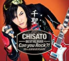 千聖~CHISATO~ 20th ANNIVERSARY BEST ALBUM 「Can you Rock?!」(初回限定盤)(在庫あり。)