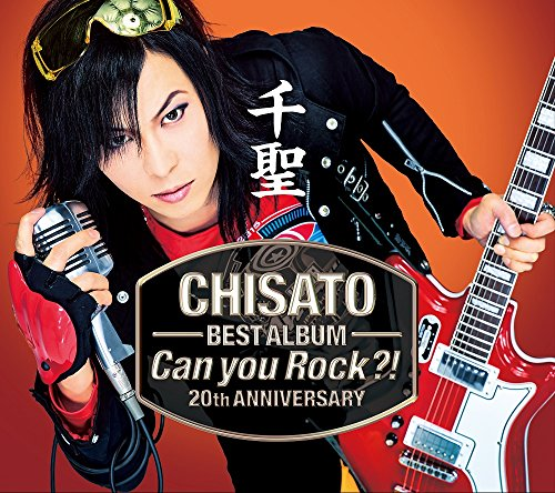 千聖~CHISATO~ 20th ANNIVERSARY BEST ALBUM 「Can you Rock?!」(初回限定盤)