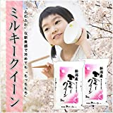 【精米】 新潟県産 白米 ミルキークイーン 2kg 平成29年産