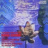 UHQCD DENON Classics BEST 黛敏郎:涅槃交響曲