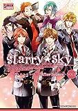 Starry☆Skyコミックアンソロジー~After Season~ 2 (IDコミックス DNAメディアコミックス)