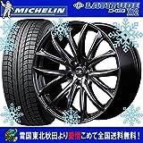 【17インチ】 スタッドレス 225/65R17 ミシュラン ラティチュード X-ICE XI2 レイズマルカ ブロッケン フォルマ M1 タイヤホイール4本セット 国産車