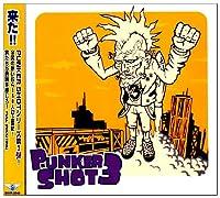 PUNKER SHOT(3)