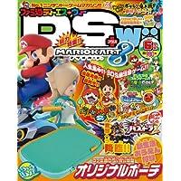 ファミ通DS+Wii (ディーエスプラスウィー) 2014年 6月号