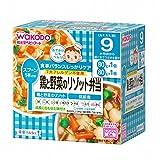 栄養マルシェ 鶏と野菜のリゾット弁当 80g×2