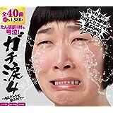 ガチ涙4 〜ALLジャンル泣きMIX〜