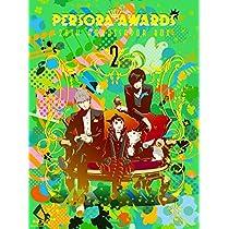 PERSORA AWARDS 2 -20th AMBASSADOR BOX- (限定特別版) [Blu-ray]