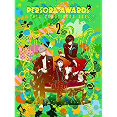 PERSORA AWARDS 2 -20th AMBASSADOR BOX-(限定特別版) [Blu-ray]
