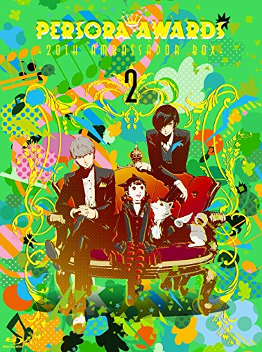 PERSORA AWARDS 2 -20th AMBASSADOR BOX- (限定特別版) [Blu-ray]