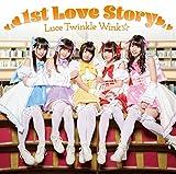 1st Love Story(通常盤Bタイプ)