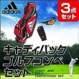 アディダス ゴルフ アディダス ゴルフ キャディバッグ ゴルフコンペセット[ゴルフ景品3点セット] 目録&A3パネル付