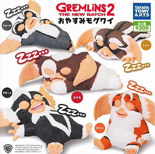 グレムリン2 GREMLiNS2 THE NEW BATCH おやすみモグワイ 全5種セット ガチャガチャ