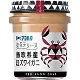 アヲハタ 塗るテリーヌ 鳥取県産紅ズワイガニ 73g×3個